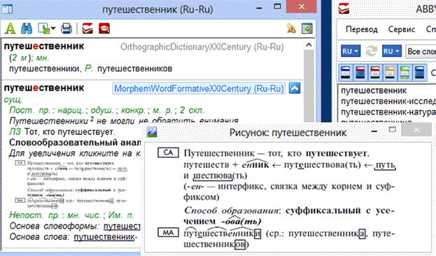 ключ для abbyy lingvo x5 professional edition