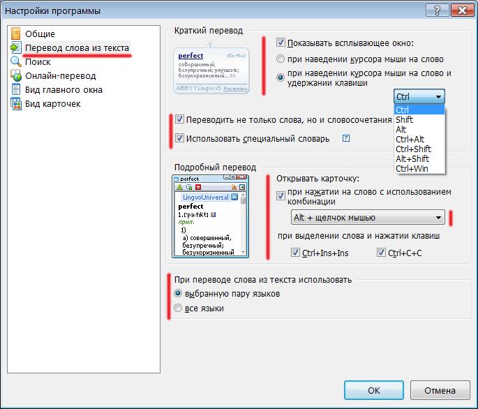 Как сделать в браузерах всплывающие окна в 221